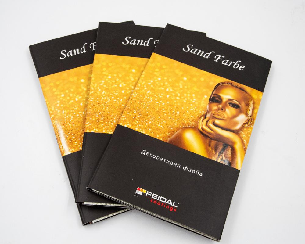 Sand Farbe Papka-min